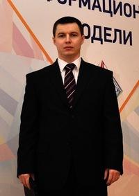 Александр Косолапов